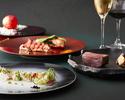 【Xmas2019】ノドグロ・オマール海老・尾花沢牛等高級食材をシェフが目の前で至極の一皿に仕上げる全9皿