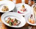 【Christmas 2020】Authentic Italian Special Dinner Course for Christmas
