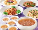 <飲放題付き>フカヒレスープ、点心、大海老など季節の食材が味わえる御宴会プラン8,000円