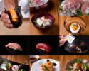 スタンダードおまかせ寿司割烹コース