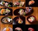 プレミアムおまかせ寿司割烹コース