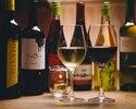 気軽にデートや記念日、二次会にも◎【スパークリングワインも飲み放題!】1.5H飲放コース 全80種 月火は→2000円!