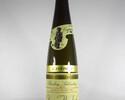 <ボトルワイン付き>厳選ワインと特別メニューのマリアージュプラン