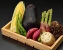 野菜のおまかせ
