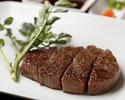 Steak lunch Japanese Beef A-4