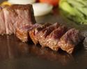 ステーキディナー 【けやき】 国産牛フィレ120gまたはサーロイン150g