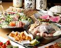 【プレミアム】特別鍋コース(8000円→5000円)お料理のみ(税別)