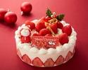 【Xmas 2019】クリスマスケーキ&スパークリングワイン付き個室プラン!