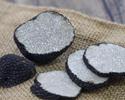 【ADD】French black truffle.With foie gras gratin soup.