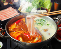 Jinnanken shabu-shabu course + 2 hours all-you-can-drink <7 dishes>