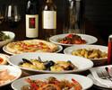<Corso Speciale 〜特別フルコース〜> 7,500円コース 魚肉のダブルメインディッシュ付き