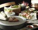 【1/4-Teppanyaki Dinner】AMAMITSUTSUKI Course