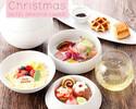 【2019年 クリスマス】グラスシャンパン付き ストロベリー&フラワースイーツボール~X'masデコレーション~