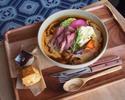 ベジタブルデリブイヨン〜ローストビーフのビーフシチュー〜(旅する紅茶付き)