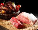 """Kobe beef"" Dinner"
