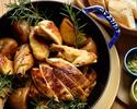 Rotisserie Chicken Cristmas Dinner Set