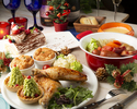 【新宿駅近でクリスマス女子会】とろ~りチーズ鍋とローストチキン&限定デザート×スパークリングワインも選べる乾杯ドリンク付き♪4,500円(税別)