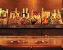【New Year Dinner】Authentic Japanese Teppanyaki Dinner Course!