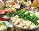 料理のみ★≫【和牛もつ鍋のコース】3000円
