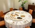 【1月1~5日/正月】個室で楽しむシェフおまかせスペシャルディナーコース(最大12名まで)