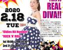 2月18日(火)  BETTIE with Pride&Joy
