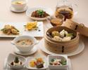 〈1/27~31・2/17~21 平日ランチ〉【HAPPY WEEK】【北京ダックつき】レディース 飲茶ランチ