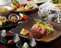 Teppanyaki Prix Fixe Dinner Set