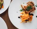 【Lunch】La Maison Course