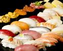 高級寿司食べ放題+刺身盛合せ付