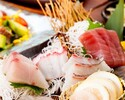 海鮮好き集まれー!海を味わい尽くすコース