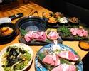 晚餐特价8150日元套餐