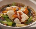 【12/1~1/31】北海海鮮土鍋ランチ
