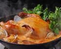 丸鶏とクレソンのフリフリ鍋【3H 飲み放題付】アサリと鶏出汁、生姜を効かせたスープにたっぷりクレソンとトマト。ジューシーな鶏の旨味を召し上がれ~♪4000円(税抜)