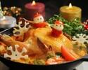 【クリスマス2019★スパークリング含む2時間飲み放題】ボリューム満点の丸鶏のフリフリ・チキン鍋など特別鍋コース4500円(税抜)