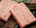 【2時間飲み放題付】ついに出た!肉!肉!肉!のA5ざんまいコース 全14品
