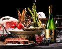 Saga Beef (Ureshino) Dinner