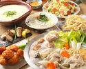 【破格てっちり5000円】ふぐ尽くし!4種のふぐ料理を堪能できるプラン(日本酒10種も飲み放題)