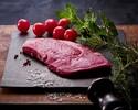 Muslim-friendly Steak Dinner Set Menu Wagyu beef sirloin 100g