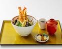 【WEB予約限定】【平日ディナー】海老穴子天丼