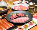 【厳選和牛と名物料理の牛極フルコース】*好評の『ヒレ肉のブリオッシュサンド』がお召し上がりいただけます。*「うしみつ究極のヒレ土鍋ご飯」にお一人様+3,500円で変更可能です。