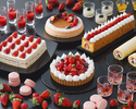 【Dinner】Suites & Sandwich Buffet ~ Strawberry Hunt at Hotel ~Adult¥3,800(Sat,Sun,Holidays