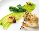 ポワソン変更:甘鯛の鱗焼き 西京味噌のソース