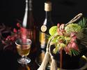 新年を祝う、伊勢海老を彩ったフルコース