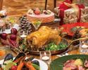 【500円割引】クリスマスディナーブッフェ【大人90分】