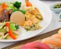 【お正月】和食おせちランチブッフェ(大人)