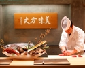 銀座Kappou ukai              特選おまかせコース 新春1月