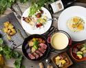 【ランチ】赤身肉ステーキラクレット&チーズフォンデュのWとろける欲張り全6品4,500円(税別)