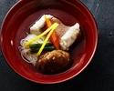 【Lunch KAISEKI MIZUKI】TANCHO