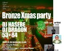 【12/20】Bronze Xmas party