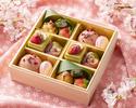 【Takeaway】HANAMI SWEETS BOX
